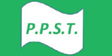 PPST Logo