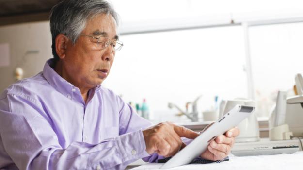 La retraite des fonctionnaires japonais repouss e 80 ans for Salon de l emploi bruxelles